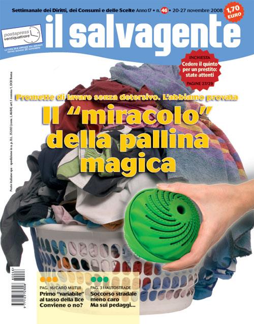 cover salvagente